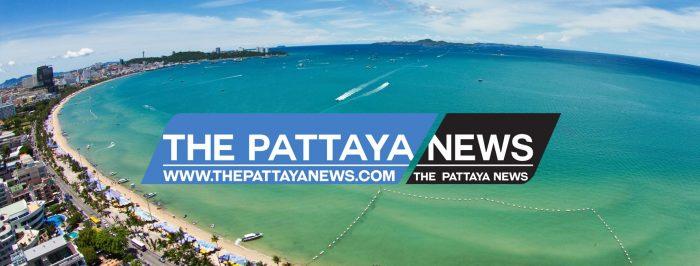 the pattaya news thailand logo